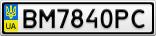 Номерной знак - BM7840PC