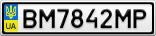 Номерной знак - BM7842MP