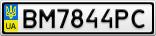 Номерной знак - BM7844PC