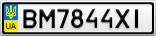 Номерной знак - BM7844XI