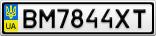 Номерной знак - BM7844XT