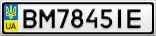 Номерной знак - BM7845IE