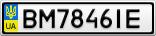 Номерной знак - BM7846IE