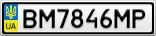 Номерной знак - BM7846MP
