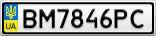 Номерной знак - BM7846PC