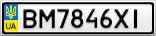 Номерной знак - BM7846XI