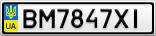 Номерной знак - BM7847XI