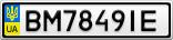 Номерной знак - BM7849IE