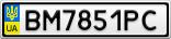 Номерной знак - BM7851PC