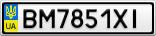 Номерной знак - BM7851XI