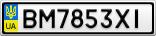 Номерной знак - BM7853XI