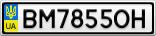 Номерной знак - BM7855OH
