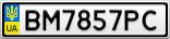 Номерной знак - BM7857PC