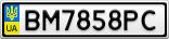 Номерной знак - BM7858PC