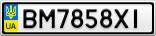 Номерной знак - BM7858XI