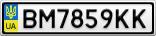 Номерной знак - BM7859KK