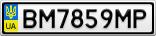Номерной знак - BM7859MP