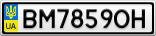 Номерной знак - BM7859OH