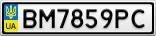 Номерной знак - BM7859PC