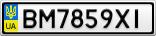 Номерной знак - BM7859XI