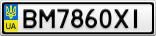 Номерной знак - BM7860XI
