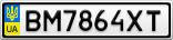 Номерной знак - BM7864XT