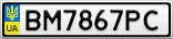 Номерной знак - BM7867PC
