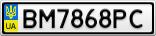 Номерной знак - BM7868PC