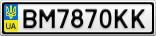 Номерной знак - BM7870KK