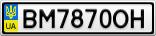 Номерной знак - BM7870OH