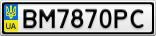 Номерной знак - BM7870PC