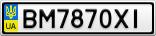 Номерной знак - BM7870XI