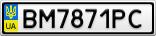 Номерной знак - BM7871PC