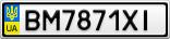 Номерной знак - BM7871XI