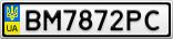 Номерной знак - BM7872PC