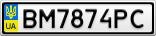 Номерной знак - BM7874PC