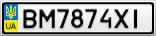 Номерной знак - BM7874XI