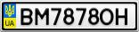 Номерной знак - BM7878OH