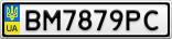 Номерной знак - BM7879PC