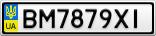Номерной знак - BM7879XI