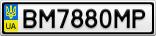 Номерной знак - BM7880MP