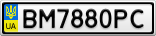 Номерной знак - BM7880PC