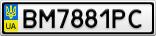 Номерной знак - BM7881PC