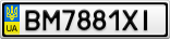 Номерной знак - BM7881XI