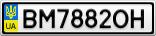 Номерной знак - BM7882OH