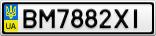 Номерной знак - BM7882XI