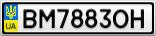 Номерной знак - BM7883OH