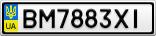 Номерной знак - BM7883XI