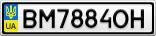 Номерной знак - BM7884OH