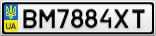 Номерной знак - BM7884XT